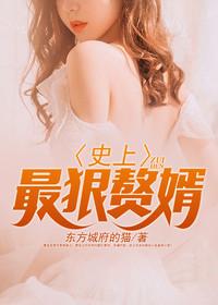 《史上最狠赘婿》东方城府的猫小说最新章节,叶浪,李子轩全文免费阅读