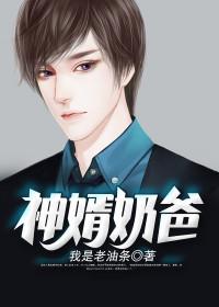 沈东,杜琳薇(神婿奶爸)最新章节全文免费阅读