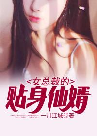 唐远,苏菲(女总裁的贴身仙婿)最新章节全文免费阅读