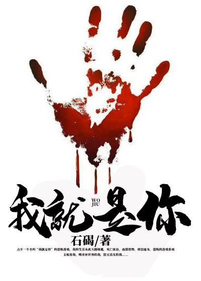 刘倩倩,周总(我就是你)最新章节全文免费阅读