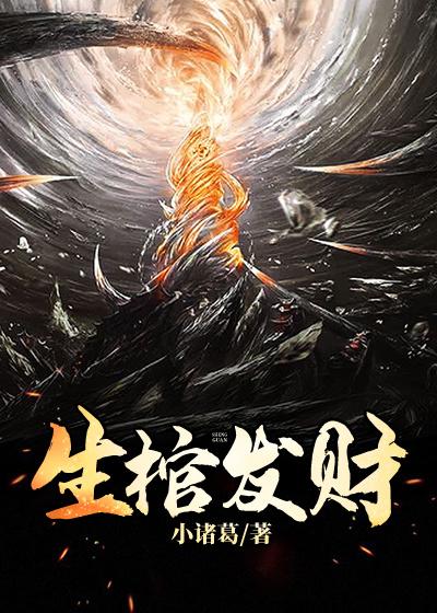 王莲花,王寡妇(生棺发财)最新章节全文免费阅读