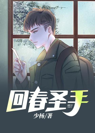 林浩,赵主任(回春圣手)最新章节全文免费阅读