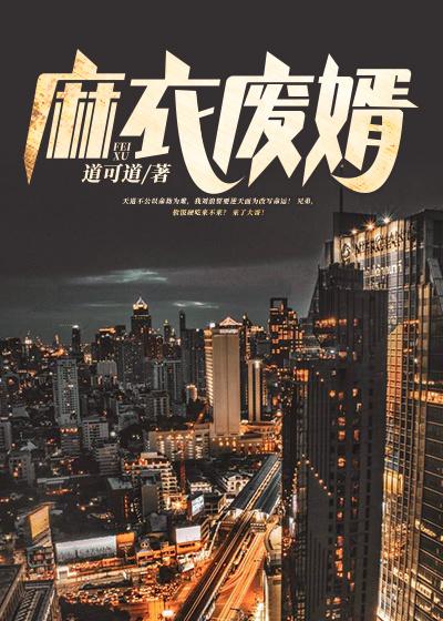 刘浪,陈伯(麻衣废婿)最新章节全文免费阅读