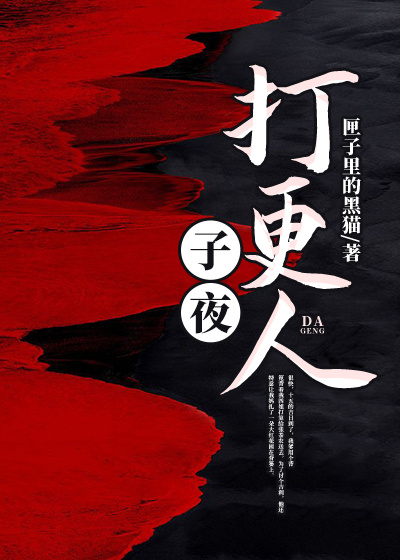陈宇于舒瑶小说免费阅读全文,陈宇于舒瑶小说最新章节在线阅读