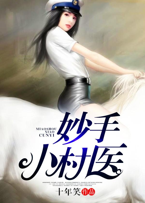 王大虎,叶晓丽(战王令)最新章节全文免费阅读
